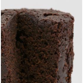 Brownie Kuchen (groß) - 580 ml